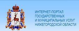 Godsuslugi2